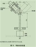 Sun-WQ供電插頭電纜彎曲試驗機