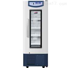 青岛海尔HXC-158 4℃医用血液冷藏箱
