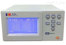 KW-8多通道动物体温记录仪
