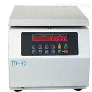 TD-4Z台式低速离心机含 12×20ml转子