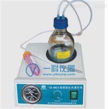 其林貝爾GL-802A微型台式真空泵