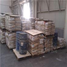 安徽水下不分散混凝土絮凝剂厂家 报价