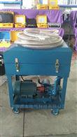 GY6008真空板框式滤油机