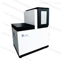 ATDS-20A河北 汇谱分析 ATDS-20A全自动热解析仪