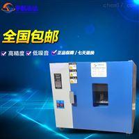 PBC板高温老化干燥箱|工业高温烤箱烘箱公司