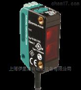OMT100-R100-2EP-IO德国倍加福P+F测距传感器原装正品