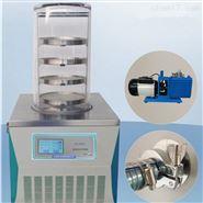 上海左乐台式冻干机实验室冷冻干燥机