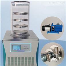 ZL-10TD上海左乐台式冻干机实验室冷冻干燥机