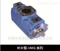 VMQ系列串泵美國伊頓VICKERS高壓葉片泵