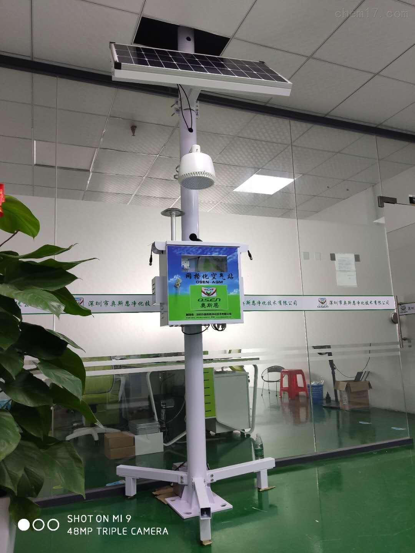 企业无组织开发空间气体监测站