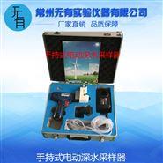 便携式电动水质采样器