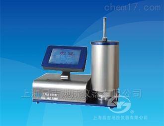 SYD-0794微量快速饱和蒸气压试验器