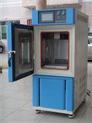 精密型恒温恒湿测试箱
