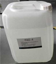 PAO-4油高效过滤器检漏油