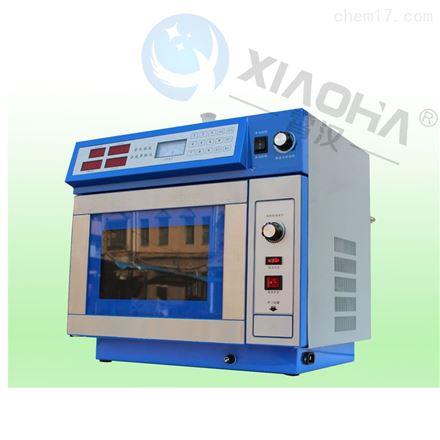 常压微波化学反应器