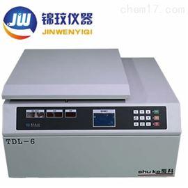 TDL-6臺式低速冷凍離心機