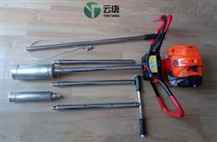YT-QY02便携式土壤取样钻机