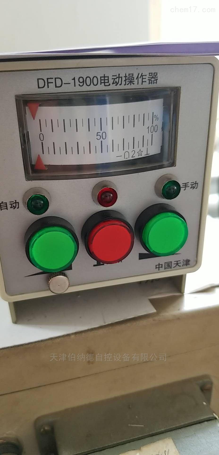 伯纳德电动操作器