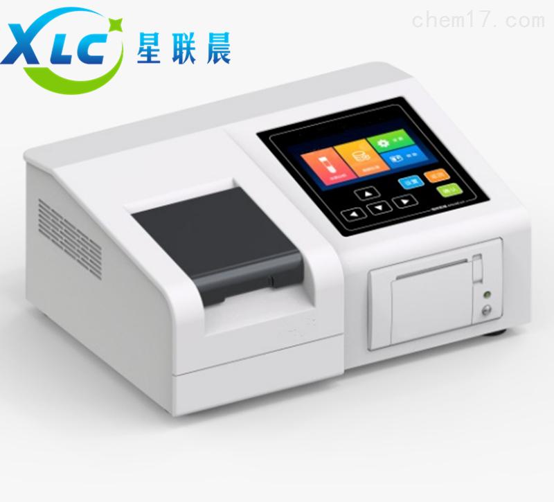 生产台式氨氮快速测定仪XCK-21厂家价格