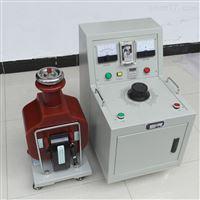30KVA/50KV直流高压试验变压器四级资质