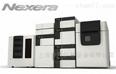 Nexera Quaternary日本岛津超高效液相色谱仪
