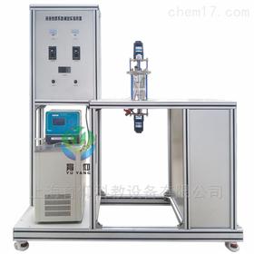 YUY-GY350液液传质系数测定实验装置