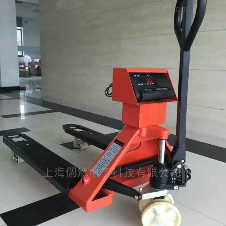 1吨2吨3吨电子叉车秤 液压搬运秤专业快速