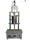 ZRP-300熱機械分析儀