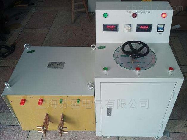 一体化4000A、500A、1000A大电流发生器