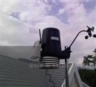 Vantage Pro 2  6162美国戴维斯气象站