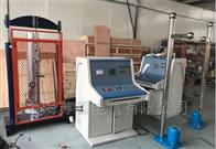 安全工器具电力力学性能试验机