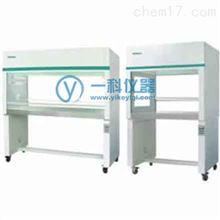 苏州智净SW-CJ-2FD医用型洁净工作台