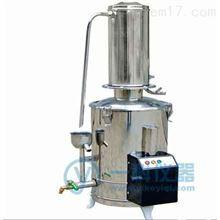 北京永光明DZ-5L斷水自控不銹鋼蒸餾水器