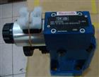 特价力士乐减压阀ZDR6DP2-5X/150YM