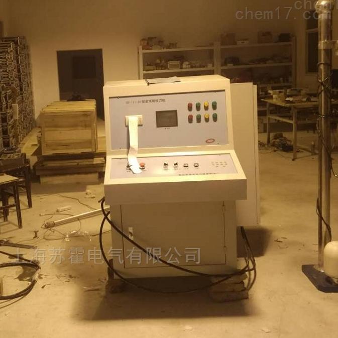 电力安全工器具力学性能试验机30KN