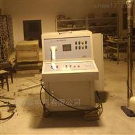 SH-III-30电力安全工器具力学性能试验机30KN