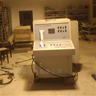 安全工器具力学性能试验机/电力配