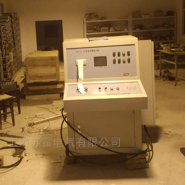 电力安全工器具力学性能试验机20KN/50KN