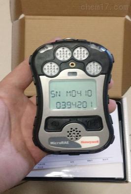 华瑞四合一气体检测仪PGM-2680