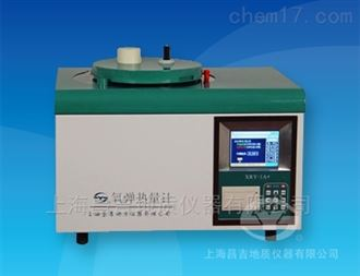 XRY-1A+型氧弹热量计