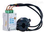 分表计电监控系统