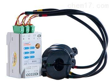 分表計電監控係統