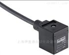 符合DINEN175301-803A型设备插座burkert