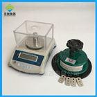 玻璃纤维克重仪500g/0.01g,圆形取样刀价格