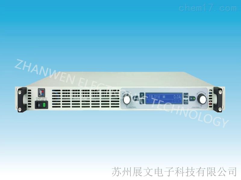 德国EA可编程实验室直流电源PS 9000 1U系列