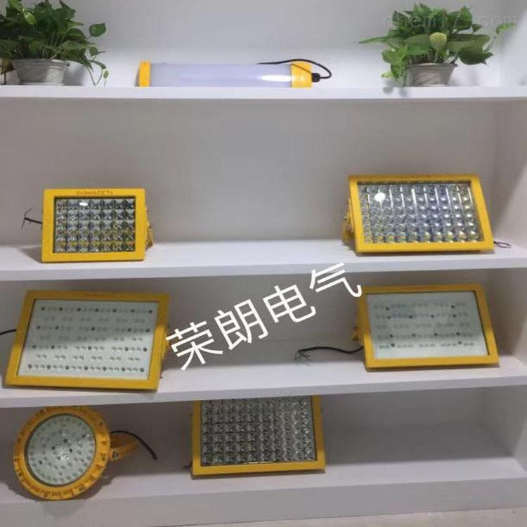 荆州工厂直销LED防爆灯,200W防爆照明灯