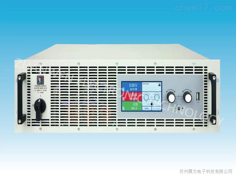 德国EA可编程高效实验室直流电源PSI90003u