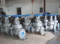 Z41Y-16I鉻鉬鋼閘閥廠家