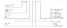VT-1D111/YT柱上控制器