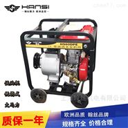 四冲程单杠风冷柴油抽水泵150mm6寸扬程20m